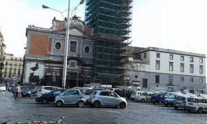 Chiesa del del Carmine