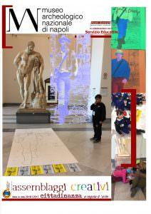"""Nelle foto, in alto alcuni momenti del laboratorio, al centro la locandina del progetto e in basso il trailer realizzato dagli allievi della VB del liceo artistico """"Don Milani"""""""