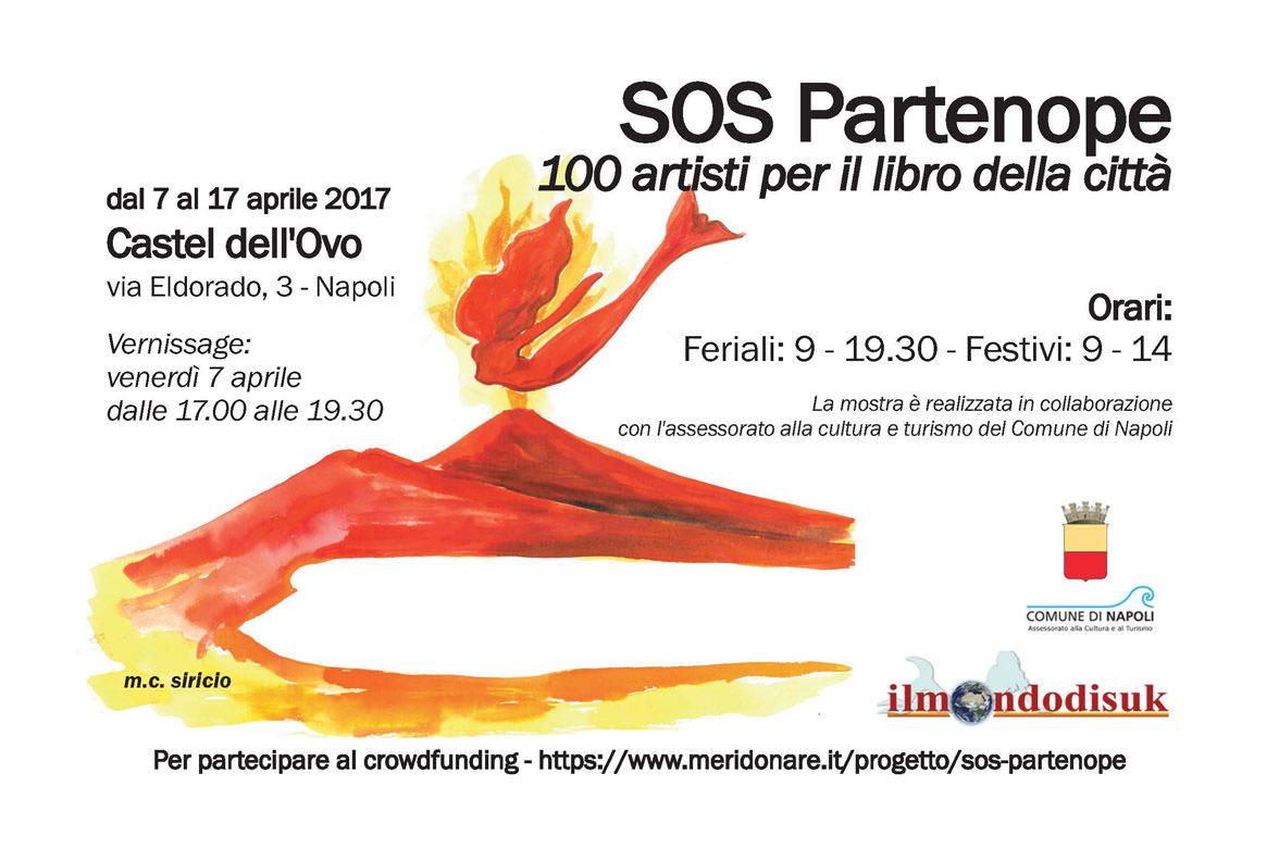 SOS Partnope: 100 artisti per il libro della città | ilmondodisuk.com