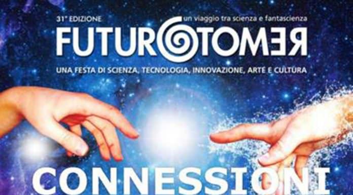 Futuro remoto | ilmondodisuk.com