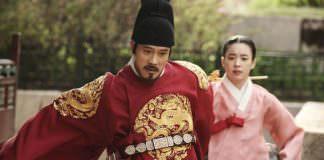 Repubblicca di Corea | ilmondodisuk.com