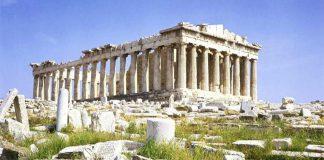 Atene| ilmondodisuk.com