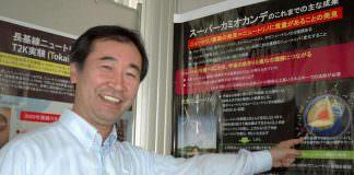 Takaaki Kajita | ilmondodisuk.com