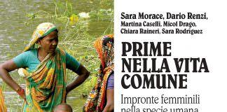 Sara morace | ilmondodisuk.com