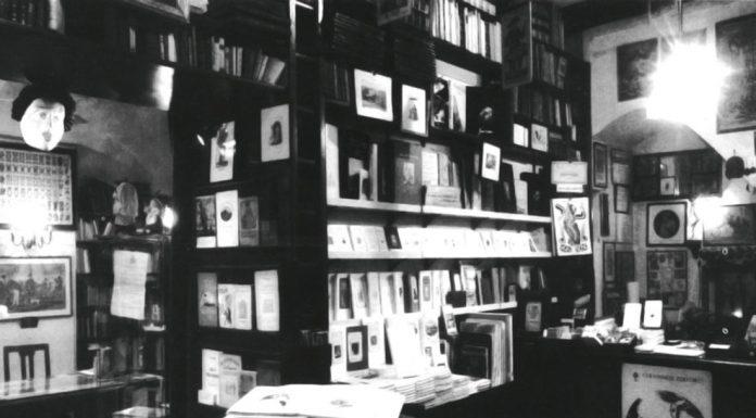 Libreria Colonnese| ilmondodisuk.com