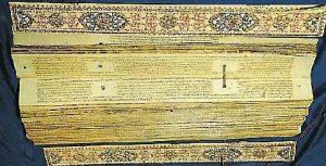 Il libro di foglia diPalma (Puskola Potha)