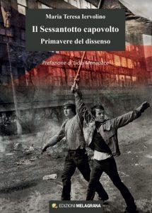 cover| ilmondodisuk.com
