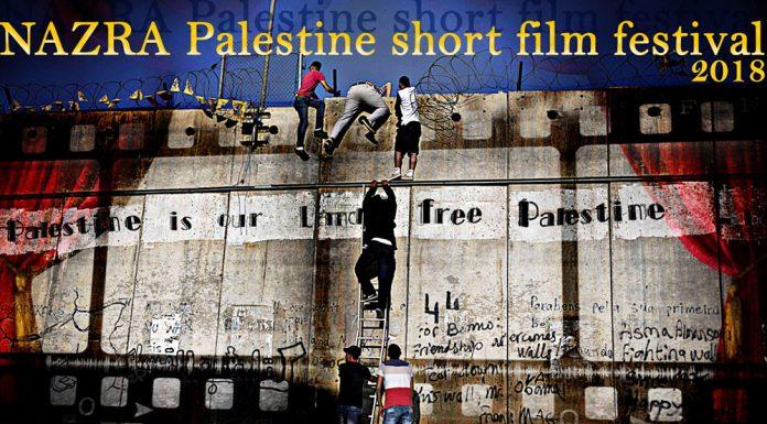 Palestina| ilmondodisuk.com