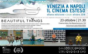 Napoli e Venezia| ilmondodisuk.com