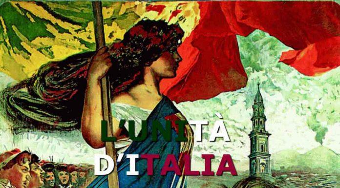 Italia! ilmondodisuk.com