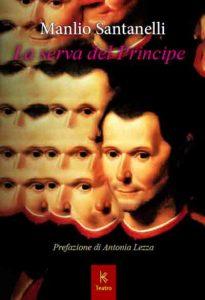Machiavelli| ilmondodisuk.com