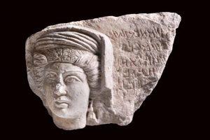 La donna di Palmira