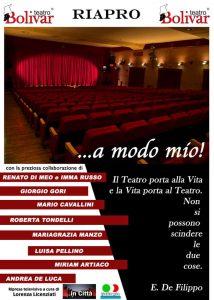 AMODOMIO-locandina-Teatro-Bolivar